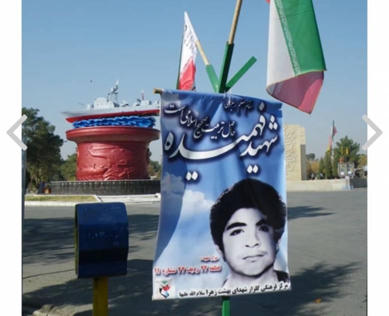 Statistik Serangan Bunuh Diri dan Kisah Hossein Fahmideh