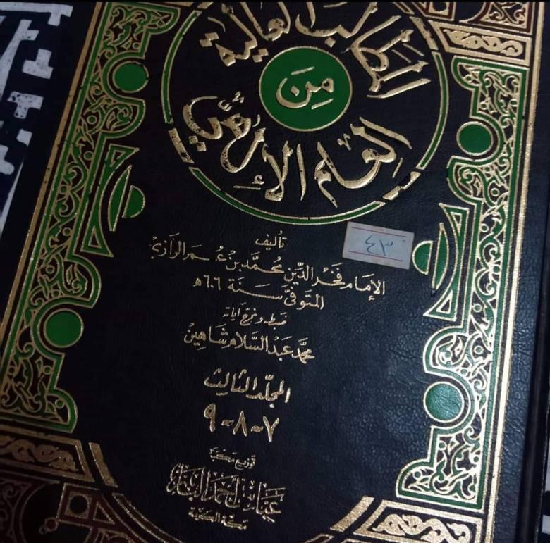 Jalan Ibn Rushd, Beragama Tak Berarti Tinggalkan Akal