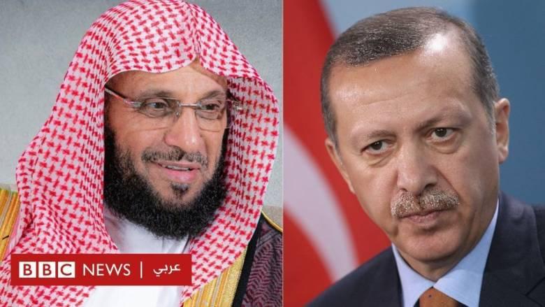 10 Fitnah Al Qarni terhadap Erdogan,  Ada Apa?